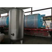 Best Custom Vertical Compressed Air Storage Tank , Stainless Steel Pressure Vessel wholesale