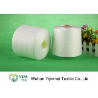 Best Customized Color Knotless 100 % Polyester Virgin Spun Yarn For Weaving Low Shrink wholesale