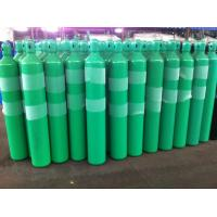 Cheap Green Blue High Capacity 37Mn Steel Seal Compressed Gas Cylinder 40L - 80L for sale