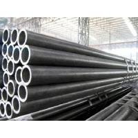 Buy cheap Seamless Carbon Steel Pipe / A106 GR. B from wholesalers