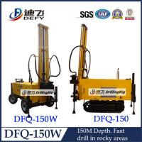 Best 150m Rock drill machine water drilling rigs DFQ-150W for sale wholesale