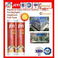 Quality acetic construction silicone sealant for big glasspanel  bonding and sealing weather resistance wholesale