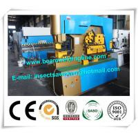 Quality 80mm Ram Strokes CNC Hydraulic Shearing Machine For H Beam Production Line wholesale