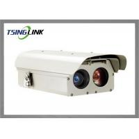 Best Long Distance CCTV Surveillance Cameras Body Infrared Temperature Measurement Thermal Ip Camera wholesale