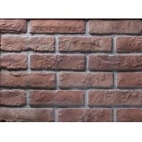 Cheap thin brick veneer for wall cladding with special antique texture for sale