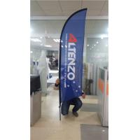 Best Digital Printing Blade Feather Flags Banner For Trade Show / Exterior Sign wholesale