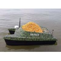 Buy cheap DEVC-308  remote control fishing bait boat / DEVICT bait boat style from wholesalers