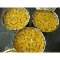 Best Anti - Free Radicals Canned Yellow Peach Fruit Thick Flesh Without Seed wholesale