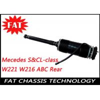 Best Mercedes CL & S-Class W221 Right Rear Shock Absorber Active Body Control 2213208813 2213209013 wholesale
