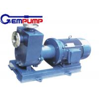 Best ZCQ Self Priming Centrifugal Pump , Stainless steel self-priming magnetic pump wholesale