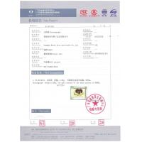 Cangnan Worth Arts And Crafts Co., Ltd. Certifications