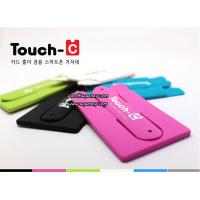 Best 3M adhesive silicone smart phone wallet with stand with 3M sticker wholesale