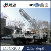 Best DFC-200 large well caliber truck mounted hydraulic hard rock drilling machine wholesale
