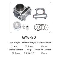 Best 47mm Bore Diameter Motorcycle Cylinder Kit Custom Casting For Honda Halma Series wholesale