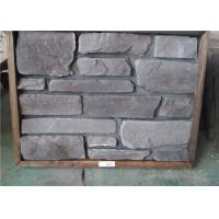 Quality Hotel decorative artificial wall stone, with low water absorption wholesale