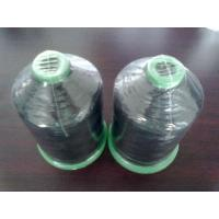 Best Polyester Cotton Recycled Thread Yarn , High Tenacity Yarn 210D - 1000D wholesale