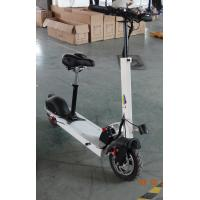 Best 2016 fashion and high technology Carbon Fiber Folding 2 wheel Electric Scooter with 10.4Ah wholesale