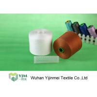 Best 100% Polyester TFO YarnTwo For One Twisting Yarn Raw White / Customized Color wholesale