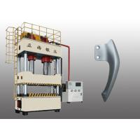 Best Motor Parts Pressing Deep Drawing Machine Hydraulic Double Action Press Machine wholesale