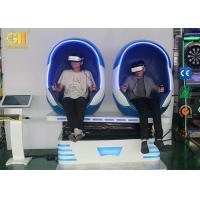 Best 9D VR Egg Shaped Motion Chair  9D Egg VR Cinema Virtual Reality 2 Seats wholesale