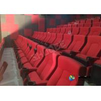 Professional Design Movie Theatre Seats Sound Vibration With Durable Digital System
