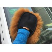 Best Sheepskin Car wash Mitt Brown Single Side Long Merino Wool Glove for Car Polish wholesale