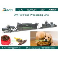Quality High Efficiency Automatic Pet Food Extruder machine for fish feed wholesale