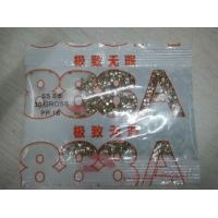 China ASFOUR 888 CRYSTAL - POINT BACK CHATONS on sale