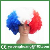 China cheap fan wig hot sale football game party wig world cup fan wig 2018 customized party wig party wig on sale