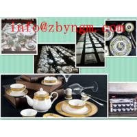 China Daily ceramic tableware, hotel ceramic tableware, ceramic cup, ceramic products, ceramic plates, ceramic bowl. on sale