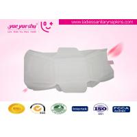Best Disposable High Grade Sanitary Napkin Ladies Use Pure Cotton Surface Type wholesale