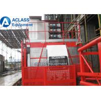 Quality Frequency Conversion Construction Hoist Elevator 3 ton Cargo Material Lifting Equipment wholesale