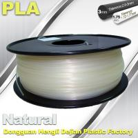 Best Smooth PLA Transparent Filament 1.75mm /  3.0mm 3D Printing Filament wholesale