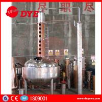 Best Gin Alcohol Distiller Machine For Low / High Alcohol Concentration wholesale