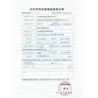 Zhengzhou Rongsheng Kiln Refractory Co., Ltd. Certifications