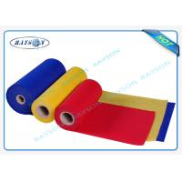 Best Roll Packing More Color PP Spunbond Non Woven Fabric PP Spunbond Nonwoven wholesale