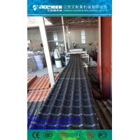 Best PVC Synthetic Resin Roof Tile Extrusion Machine for Roofing Tile/Light weight roof tiles/ APVC/UPVC/PVC roofing sheet wholesale