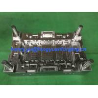 Plastic Injection Mould Metal Forgings For Vehicle Industry , Household