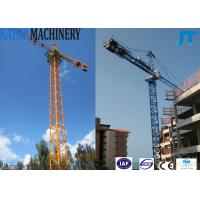 Buy cheap China factory supply QTZ160 (6515) Tower Crane for export from wholesalers