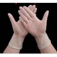 Best Textured Disposable Exam Gloves , Powder Free Disposable Latex Gloves wholesale