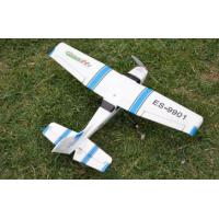 Buy cheap RC model high-wing trainer planes electric  With Multifunctional Transmitter,  Receiver from wholesalers