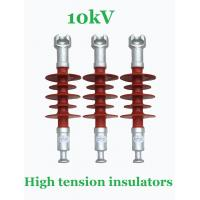 Best 10kV Small High Tension Insulators , Overhead Transmission Power Line Insulators wholesale