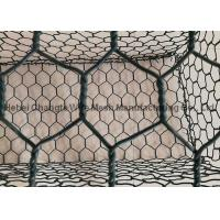 Buy cheap Galvanized Gabion Wire Mesh Baskets / Box / PVC Coated Gabion Mattress For Slope Protection from wholesalers