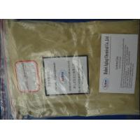 Buy cheap calcium lignosulphonate from wholesalers