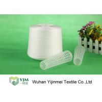 Best Dyeable 100 Polyester Yarn Core Spun Yarn For Sewing / Knitting wholesale