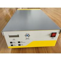 Quality 200CPM Cycle Rate Ultrasonic Power Supply Automatic Searching Frequency Digital Generator wholesale