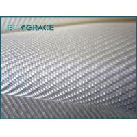 Best Vertical Disc Filter Leaf Filter Cloth Material Alumina / Aluminum Oxide Filter Fabric PP 40 micron wholesale