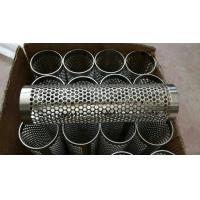 Best Professional Perforated Filter Tube / Perforated Stainless Steel Tube 1.5m Width wholesale