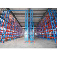 Best Pitch 75mm Drive In Drive Through Racking System , Drive In Warehouse Racking wholesale