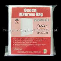 Buy cheap Customized Demand 02 Style 2 pack 60*16*104 inch Queen Mattress Bag from wholesalers